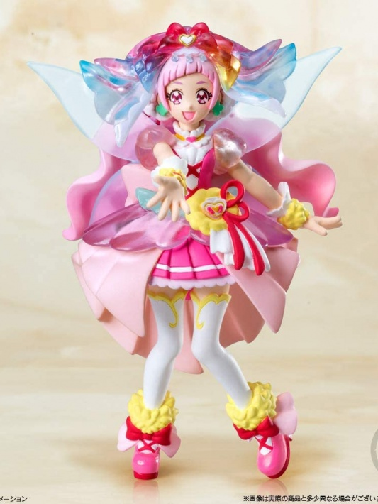 HUGtto! Pretty Cure Cuty Figure 4 Special Cure Yell